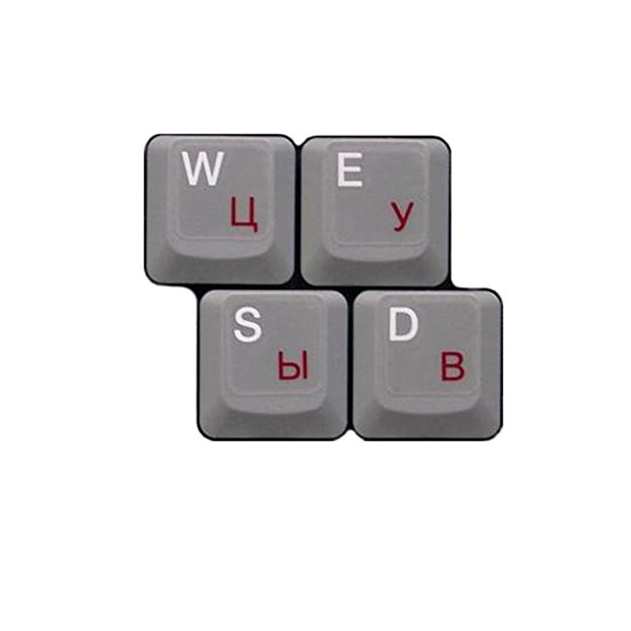 5e8fbd3bf10 HQRP New Russian Ukrainian Laminated Transparent Keyboard ...