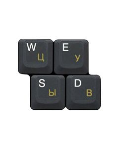HQRP NEW Cyrillic Russian Ukrainian Laminated Transparent Keyboard Stickers for All PC & Laptops with Yellow Lettering